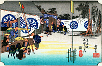 0612570 © Granger - Historical Picture ArchiveFIFTY-THREE STATIONS, 1834.  Seki. Station 47 of the of 'The Fifty-three Stations of the Tokaido' (Hoeido edition) by Utagawa Hiroshige, 1833-1834. Full Credit: Pictures from History - CPA / Granger, NYC. All Rights Reserved.