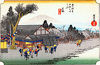 0612574 © Granger - Historical Picture ArchiveFIFTY-THREE STATIONS, 1834.  Ishibe. Station 51 of the of 'The Fifty-three Stations of the Tokaido' (Hoeido edition) by Utagawa Hiroshige, 1833-1834. Full Credit: Pictures from History - CPA / Granger, NYC. All Rights Reserved.