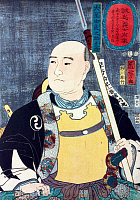 0612821 © Granger - Historical Picture ArchiveJAPAN.   Portrait of Oboshi Yuranosuke Yoshio, leader of the 'Forty Seven Ronin', by Utagawa Kuniyoshi, 1852. Full credit: Pictures from History / Granger, NYC -- All rights reserved.