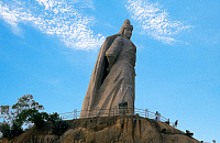 0612924 © Granger - Historical Picture ArchiveCHINA.   The giant statue of Koxinga (Chinese military leader, famous for his fight against the Manchu conquest of China), Gulangyu Island, Xiamen, Fujian Province. Full credit: Pictures from History / Granger, NYC -- All rights reserved.