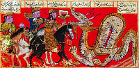 0614702 © Granger - Historical Picture ArchiveIRAN / PERSIA.   Faridun and his sons confront a dragon. From a 14th century Shahnama, late Ilkhanid or Jalayirid period. Full credit: Pictures from History / Granger, NYC -- All rights reserved.