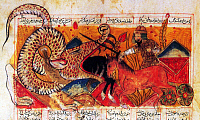 0614703 © Granger - Historical Picture ArchiveIRAN / PERSIA.   Isfandiyar killing a dragon. From a 14th century Shahnama, late Ilkhanid or Jalayirid period. Full credit: Pictures from History / Granger, NYC -- All rights reserved.