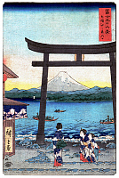 0616360 © Granger - Historical Picture Archive36 VIEWS OF MOUNT FUJI, 1858. The Entrance gate at Enoshima in Sagami Province. Image 20 of '36 Views of Mount Fuji.' Vertical series by Utagawa Hiroshige, 1858. Full Credit: Pictures from History - CPA / Granger, NYC. All Rights Reserved.