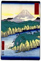 0616361 © Granger - Historical Picture Archive36 VIEWS OF MOUNT FUJI, 1858. Lake at Hakone. Image 21 of '36 Views of Mount Fuji.' Vertical series by Utagawa Hiroshige, 1858. Full Credit: Pictures from History - CPA / Granger, NYC. All Rights Reserved.
