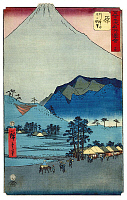 0616602 © Granger - Historical Picture ArchiveJAPAN.   Hara-Juku, Shizuoka Prefecture. The 13th station of the Tokaido. Utagawa Hiroshige, 1855. Full credit: Pictures from History / Granger, NYC -- All rights reserved.