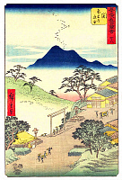 0616605 © Granger - Historical Picture ArchiveJAPAN.   Seki-Juku, Kanagawa Prefecture. The 47th station of the Tokaido. Utagawa Hiroshige, 1855. Full credit: Pictures from History / Granger, NYC -- All rights reserved.