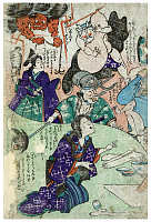 0616742 © Granger - Historical Picture ArchiveJAPAN.   'Tobidashita ?ìtsue' ('Otsu bursting forth), c. 1860. Full credit: Pictures from History / Granger, NYC -- All rights reserved.