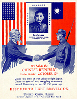 0616930 © Granger - Historical Picture ArchiveUSA / CHINA.   United States United China Relief fund poster saluting the Chinese Republic in its fight against Japanese aggression, c. 1942. Full credit: Pictures from History / Granger, NYC -- All rights reserved.