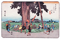 0617121 © Granger - Historical Picture ArchiveSIXTY-NINE STATIONS, c1840.  Fushimi-juku. Station 50 of 'The Sixty-Nine Stations of the Nakasendo (Kisokaido)' by Utagawa Hiroshige. Full Credit: Pictures from History - CPA / Granger, NYC. All Rights Reserved.