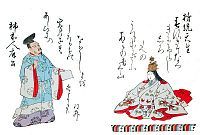 0617990 © Granger - Historical Picture ArchiveJAPAN.   Empress Jit?ì (645 ?Çô 703) with the poet Kakinomoto no Hitomaro (c. 662-710). From Ogura Hyakunin Isshu (??Å?Çë?Ö??????Ç?ªû), a classical Japanese anthology of one hundred Japanese poets, Fujiwara no Teika (1162-1214), mid-19th century. Full credit: Pictures from History / Granger, NYC -- All rights reserved.