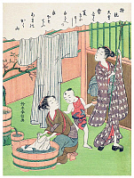 0617993 © Granger - Historical Picture ArchiveJAPAN.   A domestic scene with a poem by Empress Jit?ì (645 ?Çô 703). From an untitled series of 'One Hundred Poems by One Hundred Poets', Fujiwara no Teika (1162-1214). Suzuki Harunobu (c. 1725-1770), c. 1960s. Full credit: Pictures from History / Granger, NYC -- All rights reserved.