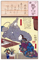 0617994 © Granger - Historical Picture ArchiveJAPAN.   A monk discoursing with a woman beneath a poem by Empress Jit?ì (645 ?Çô 703). From an untitled series of 'One Hundred Poems by One Hundred Poets', Fujiwara no Teika (1162-1214). Utagawa Kunisada (1786-1865), c. 1847. Full credit: Pictures from History / Granger, NYC -- All rights reserved.