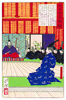 0618132 © Granger - Historical Picture ArchiveJAPAN.   General Tawara Hidesato kneeling at the court of Emperor Suzaku (r. 930-946). Tsukioka Yoshitoshi (1839-1892), 1880. Full credit: Pictures from History / Granger, NYC -- All rights reserved.