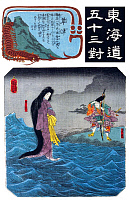 0618134 © Granger - Historical Picture ArchiveJAPAN.   General Tawara Hidesato and the Dragon Princess, from the series '53 Pairings for the Tokaido Road', Utagawa Kuniyoshi (1797-1861), 1845. The giant centipede Seta is depicted in the top left panel. Full credit: Pictures from History / Granger, NYC -- All rights reserved.