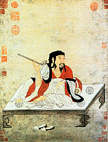 0620918 © Granger - Historical Picture ArchiveCHINA.   Zhuge Liang (CE 181-234), Chancellor of Shu Han during the Three Kingdoms period of Chinese history (CE 220–280). Detail of a Yuan Dynasty portrait by Zhao Mengfu (1254-1322). Full Credit: CPA Media - Pictures from History / Granger, NYC.