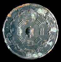 0620945 © Granger - Historical Picture ArchiveCHINA.   'Bagua' eight trigram bronze mirror, provenance unknown. Full Credit: CPA Media - Pictures from History / Granger, NYC.