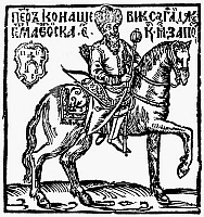 0038313 © Granger - Historical Picture ArchiveRUSSIA: COSSACK.   A Cossack or 'free warrior.' Woodcut, Russian, 17th century.