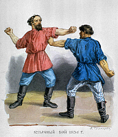 0129453 © Granger - Historical Picture ArchiveRUSSIAN BOXERS, c1836.   Two Russian men in a boxing match. Watercolor by Fedor Solntsev, c1836.
