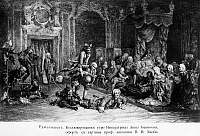 0129459 © Granger - Historical Picture ArchiveANNA IVANOVNA (1693-1740).   Empress of Russia, 1730-40. Entertainment at a ball at the court of Empress Anna (at right). Line engraving, 19th century.