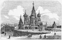 0268098 © Granger - Historical Picture ArchiveMOSCOW: ST. BASIL, 1856.   St. Basil's Cathedral, in Moscow, illuminated. Wood engraving, English, 1856.