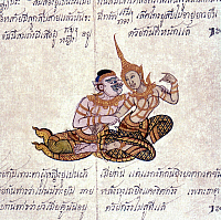 0048351 © Granger - Historical Picture ArchiveTHAI ILLUSTRATION.   Marital fate when governed by unlike astrological signs. Thai folding-book illustration, 19th century.