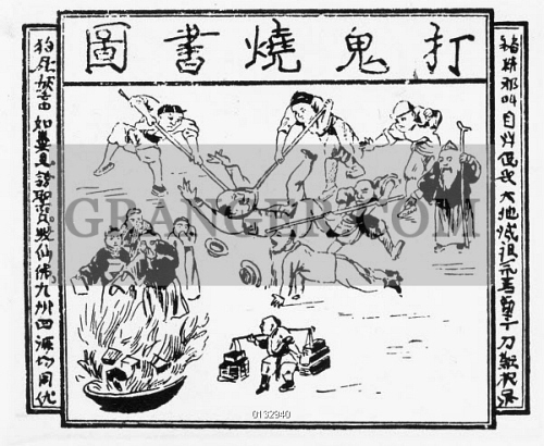 boxer rebellion history Taking on the world powers – the 1900 boxer rebellion  from us: the  dramatic british opium wars which changed the course of history.
