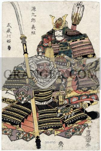 Image of SAMURAI, 12th CENTURY  - Japanese Samurai Warrior