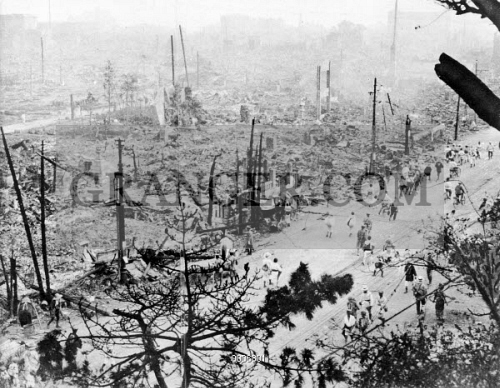 TOKYO EARTHQUAKE, 1923. 