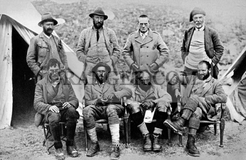 MOUNT EVEREST EXPEDITION. 
