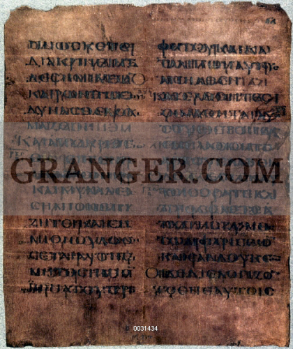 Image of GREEK BIBLE  - Page From The Gospel According To