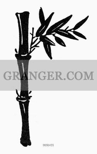 Image Of Chinese Symbol Bamboo Chinese Symbol Of Grace And
