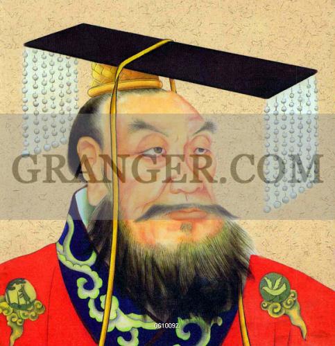 Qin Shu Huang Shi Huangdi First Emperor Of A Unified China
